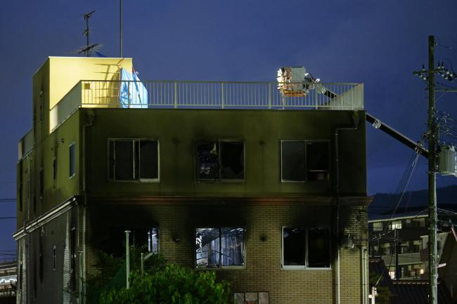 The Kyoto Animation building after it was struck by arson