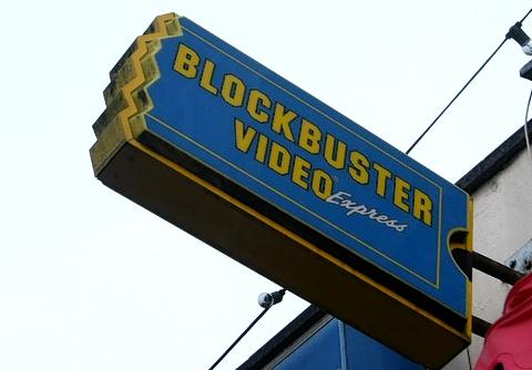 Another high street casualty: Blockbuster calls in administrators