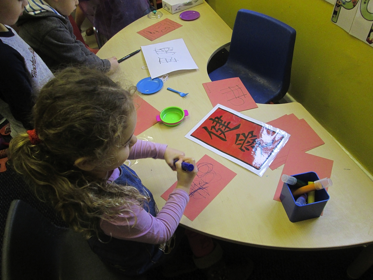 Chinese New Year celebrated by Harpenden children